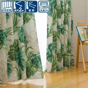 遮光2級・遮熱カーテン(ナバラ 100X178X2) ニトリ 『玄関先迄納品』の写真