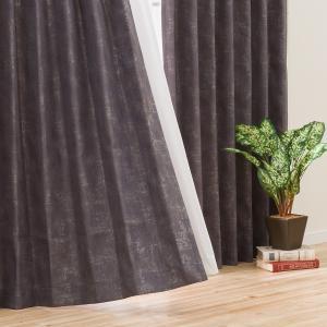 遮光2級・遮熱カーテン(ワート グレー 100X210X2) ニトリ 『玄関先迄納品』