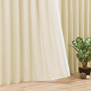 遮光2級・防炎・50サイズカーテン(パレット3 ベージュ 100X135X2) ニトリ 『玄関先迄納...