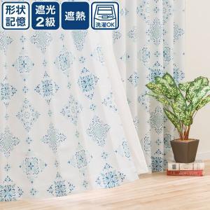 遮光2級・遮熱カーテン(SEAタイル 100X135X2) ニトリ 『玄関先迄納品』