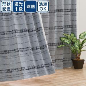 遮光1級・遮熱カーテン(パラス グレー 100X200X2) ニトリ 『玄関先迄納品』 『1年保証』