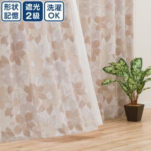 遮光2級カーテン(ブロンマ ベージュ 100X200X2) ニトリ 『玄関先迄納品』
