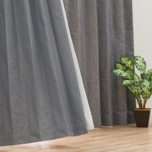 (1枚入り)遮光1級・遮熱・遮音カーテン(リラ グレー 100X200X1) ニトリ 『玄関先迄納品...
