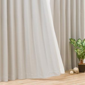 遮光2級・防炎カーテン(パレット3 グレー 100X210X2) ニトリ 『玄関先迄納品』
