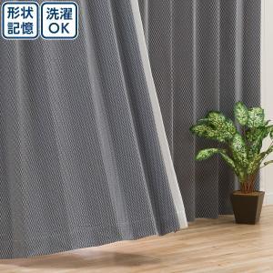 既製カーテン(オーブリー グレー 100X135X2) ニトリ 『玄関先迄納品』