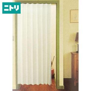 間仕切りカーテン(アイリスIV 140x178) ニトリ 『1年保証』 『玄関先迄納品』