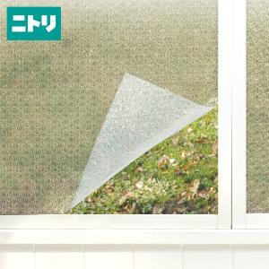 水貼リ窓ピタシート 2枚入リ(45X180 2P) ニトリ 『玄関先迄納品』 『1年保証』|nitori-net