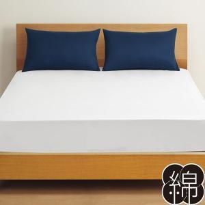 綿100%ベッド用ボックスシーツ ダブル(クロフト D) ニ...