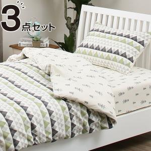 布団カバーセット シングル ふとん・ベッド共通カバーリング3点セット シングル (NライフH GR) ニトリ 『玄関先迄納品』の写真