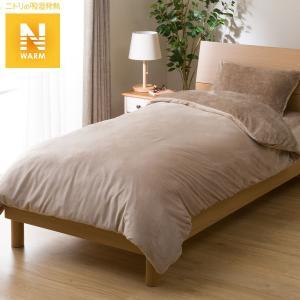 毛布にもなる掛ふとんカバー シングル(Nウォームi-nBE S) ニトリ 『玄関先迄納品』 『1年保証』 nitori-net