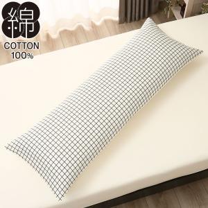 いろいろ使える枕用カバー(パレットC IV) ニトリ 『玄関先迄納品』 『1年保証』