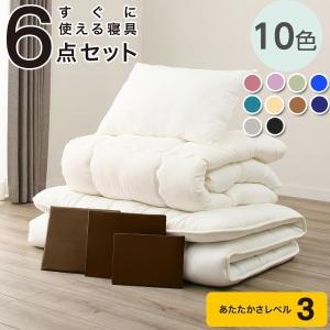 すぐに使える寝具6点セット(シングル N2 DBR S) ニトリ 『玄関先迄納品』...