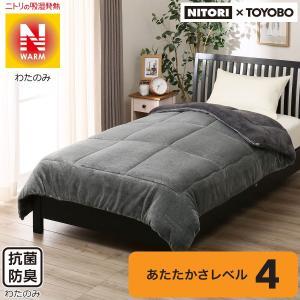 そのまま使える吸湿発熱掛ふとん シングル(NW BK q-o S) ニトリ 『玄関先迄納品』 『1年保証』 nitori-net