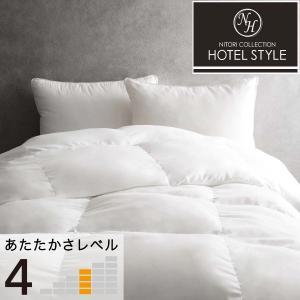 ホテルスタイル掛ふとん シングル(Nホテル S) ニトリ 『玄関先迄納品』 『1年保証』|nitori-net