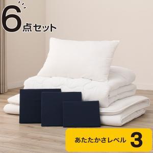 すぐに使える寝具6点セット シングル(N o NV S) ニトリ 『玄関先迄納品』 『1年保証』