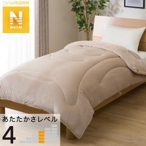 そのまま使える吸湿発熱掛ふとん シングル(NW BE i-n S) ニトリ 『玄関先迄納品』 『1年保証』 nitori-net