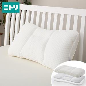 高さが10ヵ所調整できる枕 (パイプ) ニトリ 『1年保証』 『玄関先迄納品』