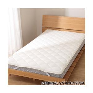 吸水速乾ベッドパッド ダブル(NT3 D...