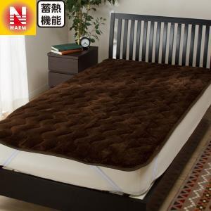 敷パッド シングル(Nウォーム16 BR S) ニトリ 『送料有料・玄関先迄納品』|nitori-net