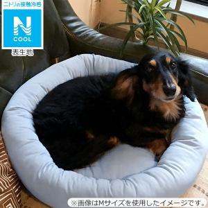 犬・猫用ペットベッド L(NクールH マル BL L) ニト...