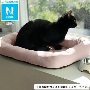 犬・猫用ペットベッド L(NクールH シカク RO L) ニ...