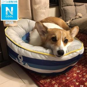 犬・猫用ペットベッド(Nクール q-o ヨット M) ニトリ 『玄関先迄納品』 『1年保証』