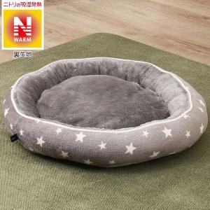 犬・猫用ペットベッド(Nウォーム q-o スターマル M) ニトリ 『玄関先迄納品』 『1年保証』|nitori-net