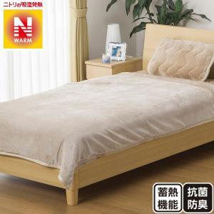 毛布 シングル(NウォームT BE S) ニトリ 『送料有料・玄関先迄納品』|nitori-net