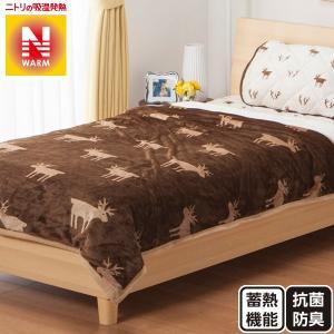 毛布 シングル(NウォームT ディア S) ニトリ 『送料有料・玄関先迄納品』|nitori-net
