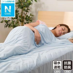 タオルケット シングル 接触冷感 ブルー (NクールH BL...