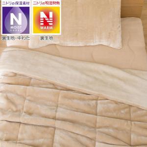 毛布 クイーン(Nウォーム モイストSP o-i BE Q) ニトリ 『玄関先迄納品』 『1年保証』の画像