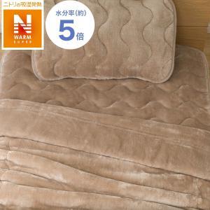 2枚合わせ毛布 シングル(NウォームSP i-n BE S) ニトリ 『玄関先迄納品』 『1年保証』 nitori-net