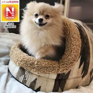 犬・猫用ペットベッド(ドーム キリムH S) ニトリ 『玄関先迄納品』