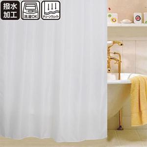 シャワーカーテン(ノーマ2WH 135X150) ニトリ 『...