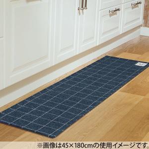 キッチン対応フロアマット(ステアウェイ NV 45X180) ニトリ 『玄関先迄納品』の写真