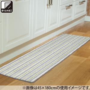 キッチン対応フロアマット(フォレスト YGR 45X240) ニトリ 『玄関先迄納品』の写真