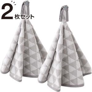 ハンドタオル 2枚セット(サークル ラール LGY) ニトリ 『玄関先迄納品』 nitori-net
