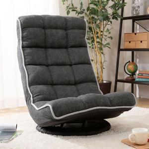 体を包み込む座椅子(マーサ) ニトリ 『送料無料・玄関先迄納品』|nitori-net