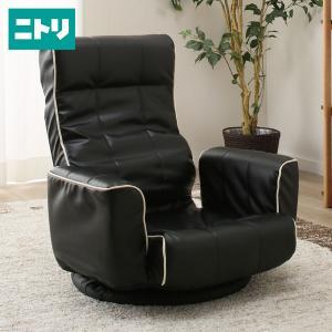 座面が回転する ひじ付き座椅子(スクエア) ニトリ 『玄関先迄納品』 nitori-net