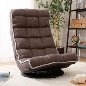 体を包み込む座椅子(マーサBR) ニトリ 『送料無料・玄関先迄納品』|nitori-net