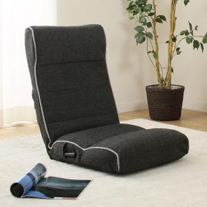 ハイバックレバー式座椅子(レジス) ニトリ 『送料有料・玄関先迄納品』|nitori-net