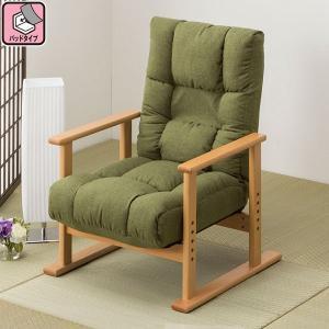 4段調整高座椅子(オルガン2YGR) ニトリ 『送料無料・玄関先迄納品』|nitori-net