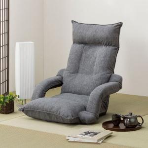 座椅子 ひじまでフラットになる (テリーGY) ニトリ 『玄関先迄納品』|nitori-net