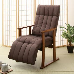 4段調整高座椅子(グランデ) ニトリ 『送料無料・玄関先迄納品』|nitori-net