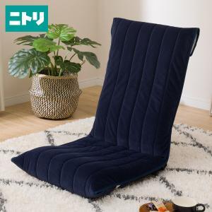 座椅子パッド(コデロO NV) ニトリ 『玄関先迄納品』 『1年保証』|nitori-net