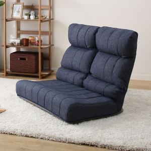 独立リクライニングソファ座椅子(ツイン) ニトリ 『送料無料・玄関先迄納品』|nitori-net