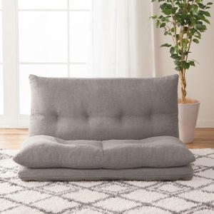 ソファー ソファ 使い方いろいろ 3way ソファ座椅子(キッド GY) ニトリ 『玄関先迄納品』の写真