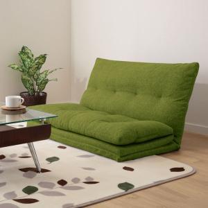 使い方いろいろ 3way ソファ座椅子(キッド GR) ニトリ 『玄関先迄納品』