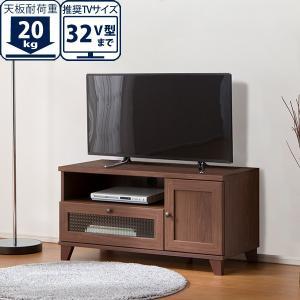 ローボード(ショコレア TV4590 MBR) ニトリ 『送料有料・玄関先迄納品』 『1年保証』|nitori-net