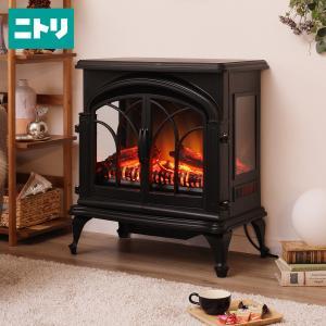 リアルワイド暖炉型ファンヒーター(IQ BK) ニトリ 『玄関先迄納品』 『1年保証』